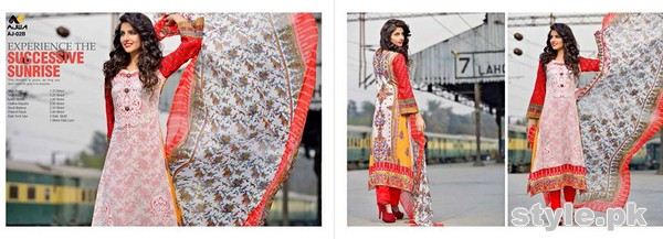 Ajwa Textile Charismatic Collection 2015 For Summer 10