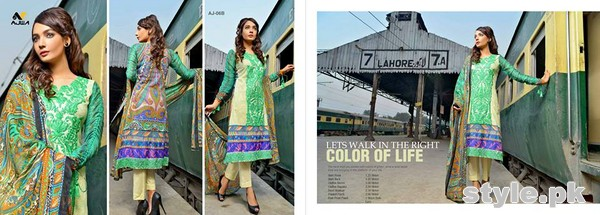 Ajwa Textile Charismatic Collection 2015 For Summer 7