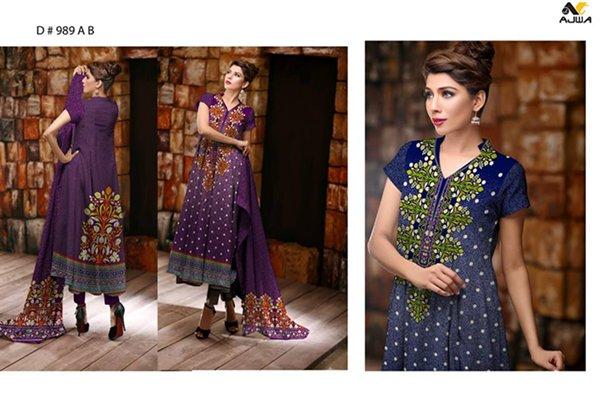 Ajwa Textile Chiffon Collection 2015 Volume 1 For Women 007