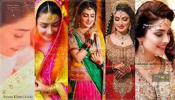 Which Pakistani TV Actress Looks Beautiful On Her Wedding day 001