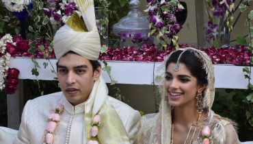 sanam saeed husband