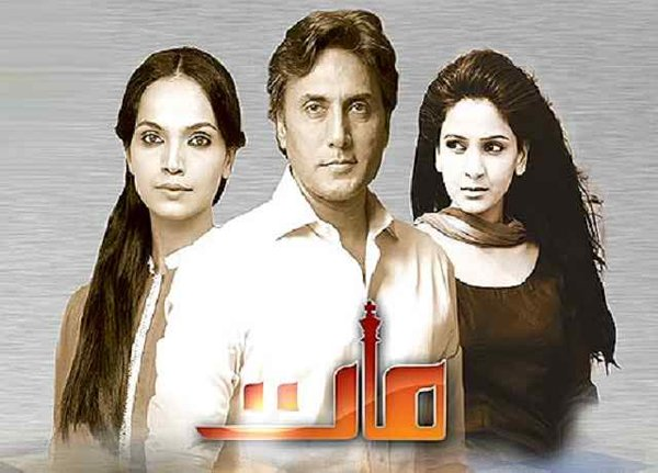 Top 10 Pakistani Actresses In Negative Role 002