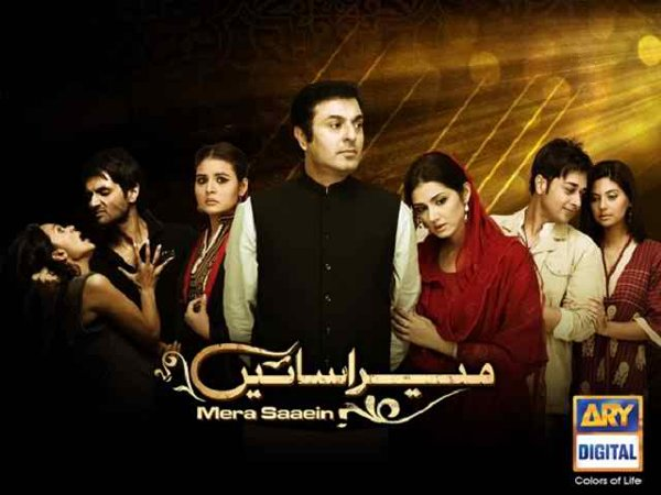 Top 10 Pakistani Actresses In Negative Role 003