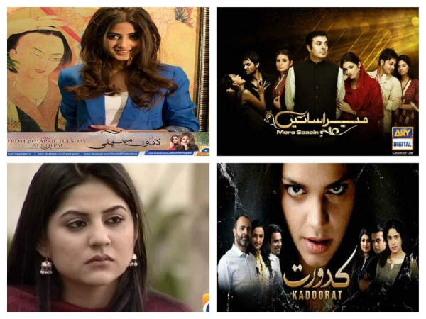 Top 10 Pakistani Actresses In Negative Role