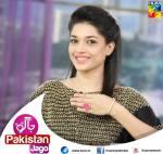 sanam jung hosts jago pakistan jago