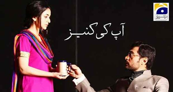 Top 5 Mismatched Screen Couples Of Pakistani Television Industry002