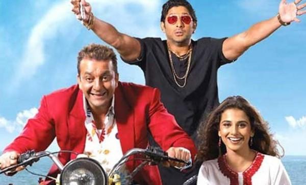 aishwarya rai's rejected movies 3