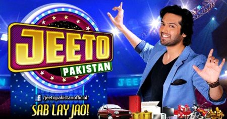 See 3 Turning points in Fahad Mustafa's life
