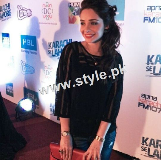 See Celebrities on premier of Karachi se Lahore
