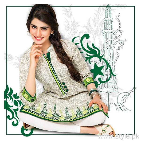 Bonanza Jashn-e-Azaadi Collection 2015 For Girls 2