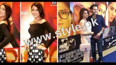 See Celebrities on the red carpet of MANTO