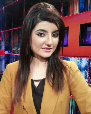 zainab jameel pakistan