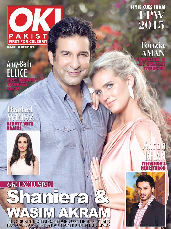 Wasim Akram and Shaniera on OK magazine
