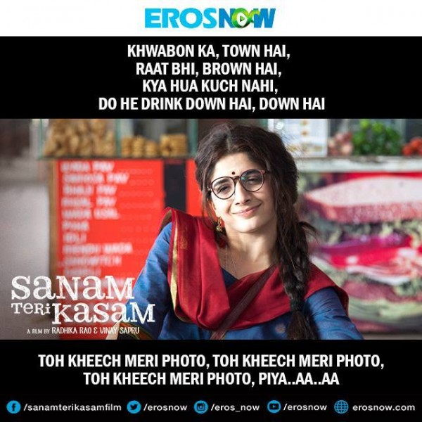Unseen pictures of Mawra Hocane from Sanam Tei Kasasm (14)