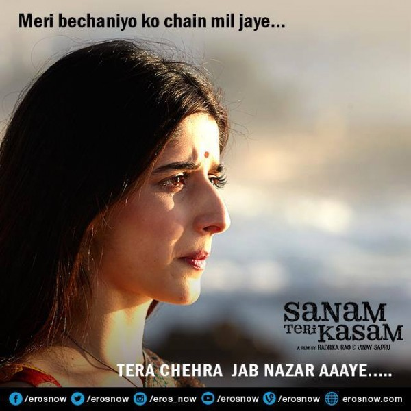 Unseen pictures of Mawra Hocane from Sanam Tei Kasasm (5)