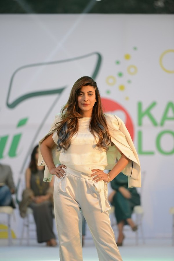 Urwa Hocane 7up