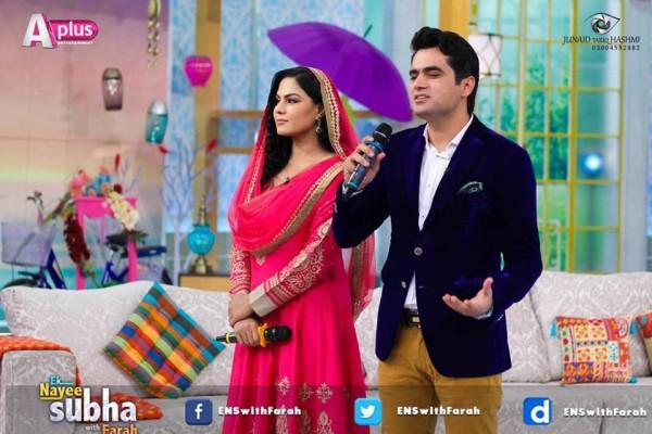 Veena Malik and Asad Bashir in EK Nayee Subha with Farah Today (12)