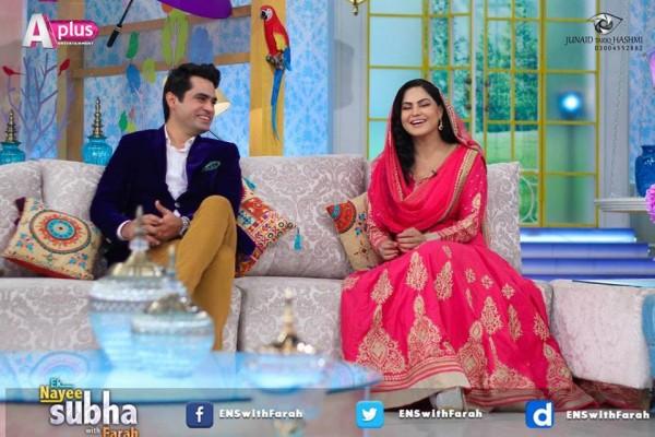 Veena Malik and Asad Bashir in EK Nayee Subha with Farah Today (8)