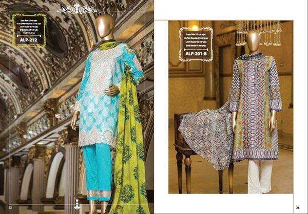 Almirah Summer Dresses 2016 For Women009