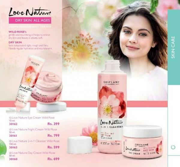 Oriflame Cosmetics  (20)