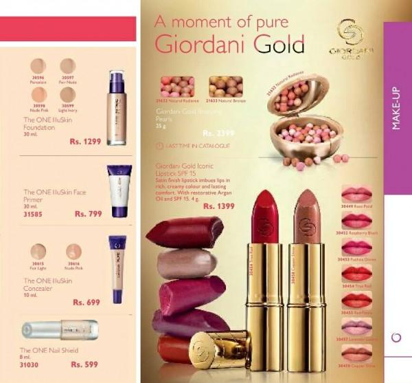 Oriflame Cosmetics  (5)