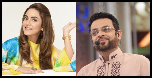See Amir Liaquat is going to replace Nadia Khan in Morning Show