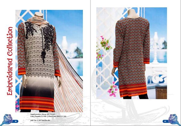 Junaid Jamshed Summer Dresses 2016 Volume 2 For Women003