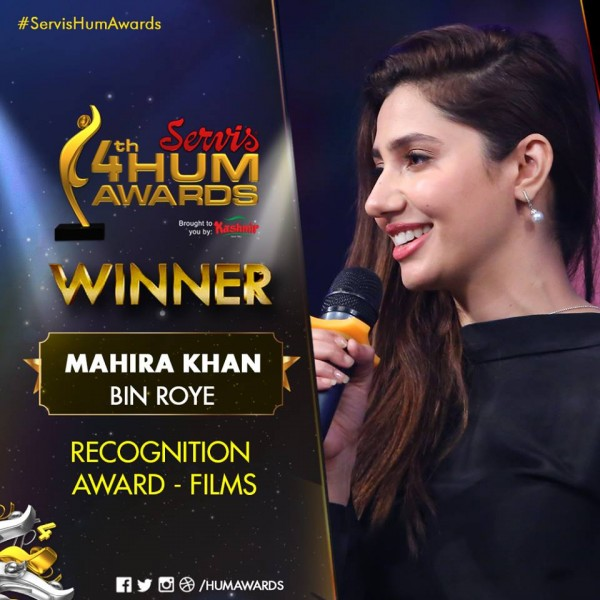Mahira Khan 4th Hum Awards
