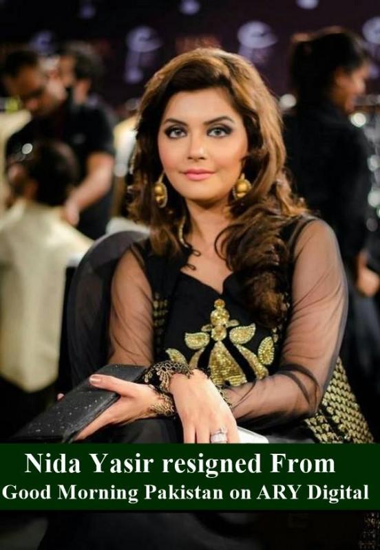 See Nida Yasir resigned from Good Morning Pakistan