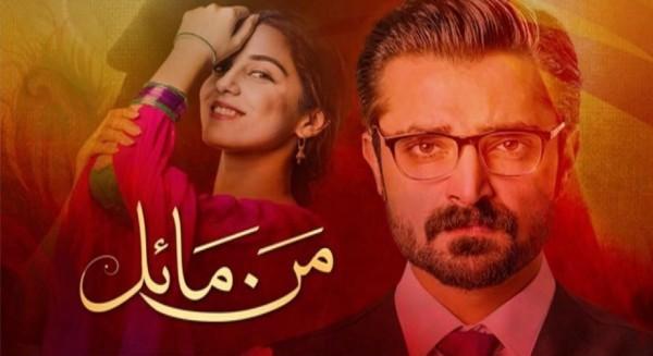 Top 5 Pakistani dramas according to viewers (4)