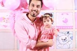 Dua Malik daughter birthday picture