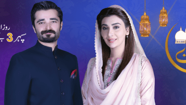 See Hamza Ali Abbasi and Ayesha Khan will be hosting Aaj TV's Ramzan Transmission 2016