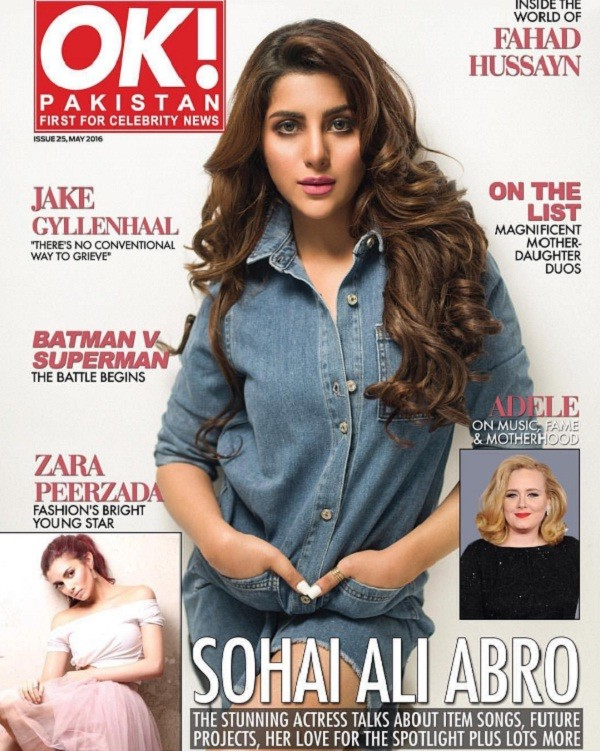 Sohai Ali Abro Latest