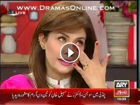 Amber Khan marriage