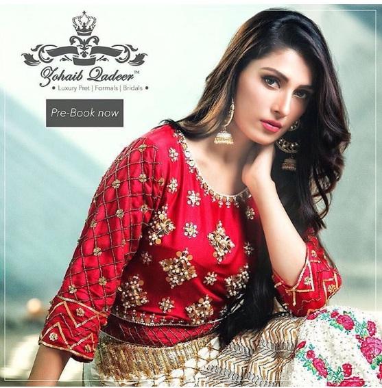 Ayeza Khan The Runaway Bride