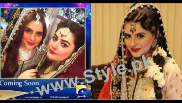 See Fatima Effendi is wearing her real bridal dress in upcoming drama