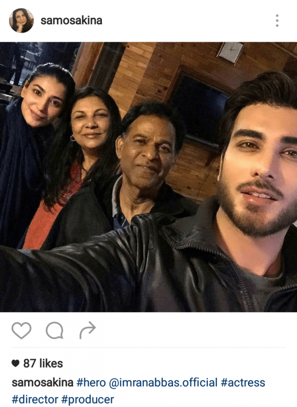 SeeNaveen Waqar and Imran Abbas are paired up for Musafir
