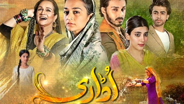 List Of Pakistani Dramas Must Watch In 2016001