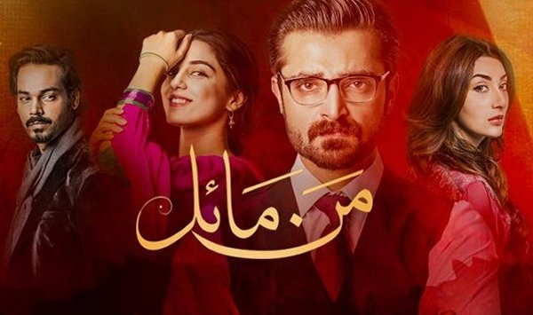 List Of Pakistani Dramas Must Watch In 2016002