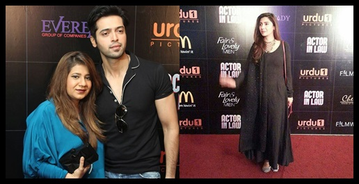 See Pakistani Celebrities at the trailer launch of Actor in Law