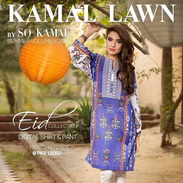 So Kamal Eid Dresses 2016 For Women