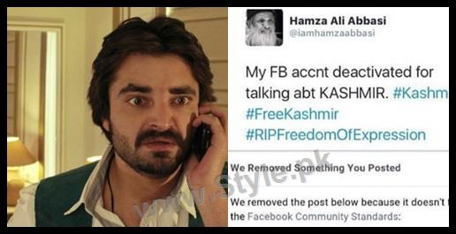 See Facebook has deactivated Hamza Ali Abbasi's account