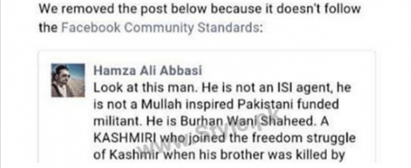 Facebook has deactivated Hamza Ali Abbasi's account (2)