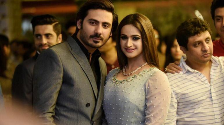 See Ishq Positive Premiere in Lahore