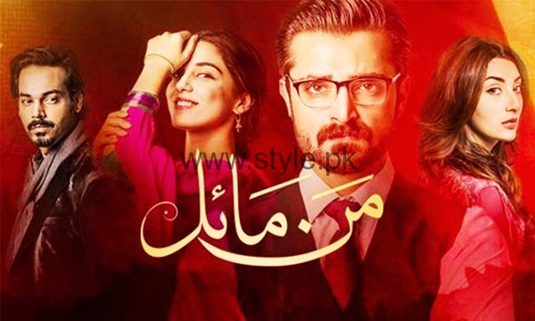 Mann Mayal's rating is breaking Humsafar's record (3)