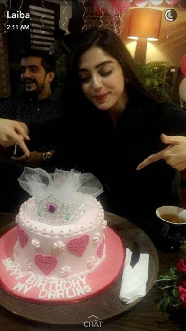 Maya Ali Birthday 2016