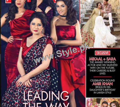 See The cast of Dobara Phir Se on the cover of Hello Pakistan