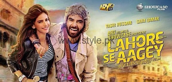 Upcoming Pakistani Movies In the 2nd Phase Of 2016003