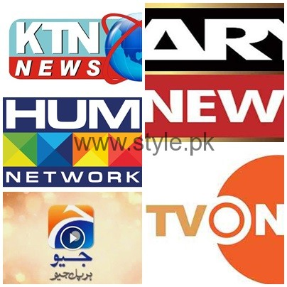 Which Pakistani Channels Penalized By Pemra Due To Vulgarity