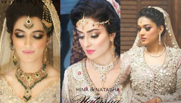 See Bridal Walima Makeup Ideas 2016Bridal Walima Makeup Ideas